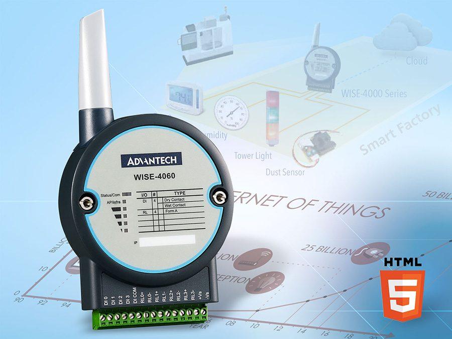 WISE-4000 : des modules qui vont révolutionner le M2M industriel et l'Internet des Objets