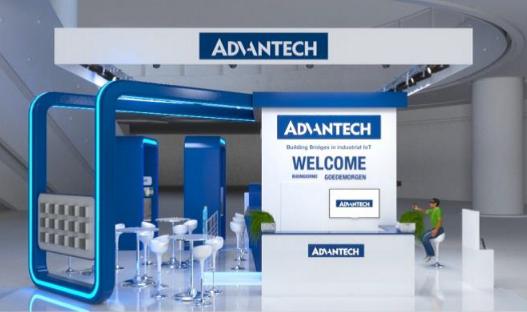 Advantech SPS IPC Drives