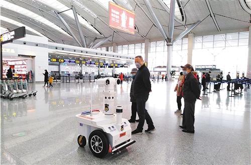 Robot patrouille Intelligence artificielle