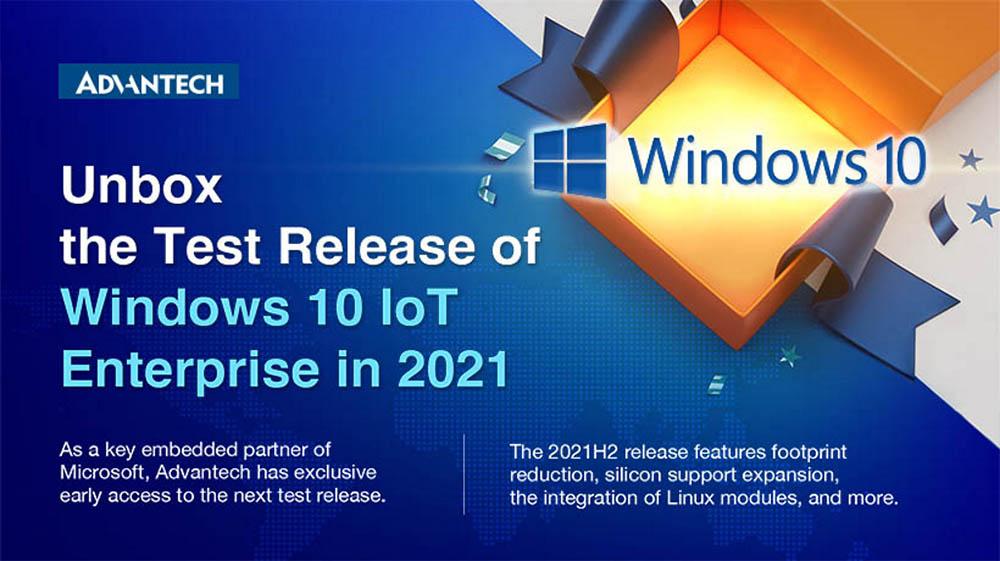 advantech-windows10
